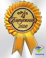 Значок «Випускник 2021» золотой