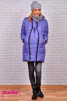 Куртка для беременных со вставкой зимняя Фиолет-С-М
