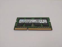 Оперативна пам'ять DDR3L 8GB 1600 MHz (Б\У)