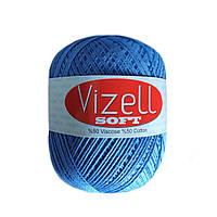 Vizell Soft 530