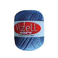 Vizell Soft 650