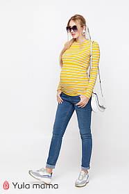 Удобные джинсы для беременных тёмно-голубые, размеры 42-50