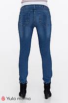 Удобные джинсы для беременных тёмно-голубые, размеры 42-50, фото 2