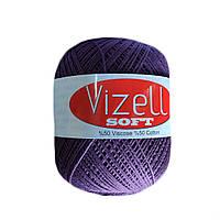 Vizell Soft 858