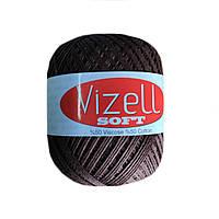 Vizell Soft 890