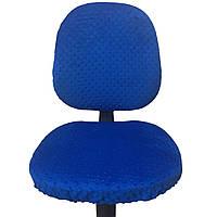 Чехол для офисного кресла Солодкий Сон. Синий, фото 1