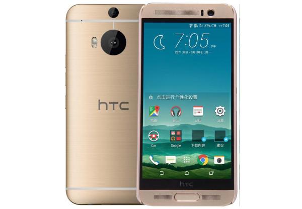 Смартфон HTC One (M9+) (Gold on Gold)