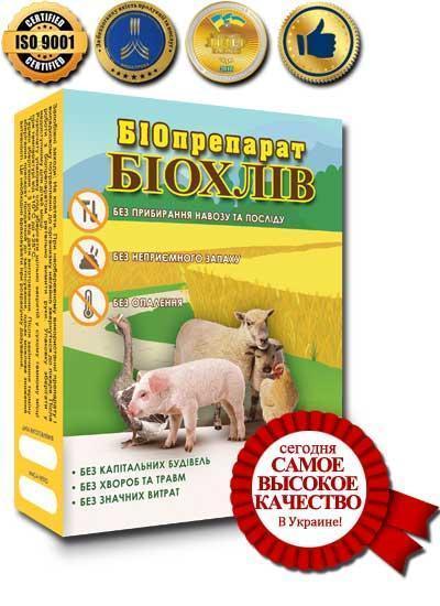 """Бактерии для подстилки """"Биохлев"""" 100гр (биопрепарат для фермерства)"""