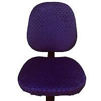 Чехол для офисного кресла Солодкий Сон. Фиолетовый