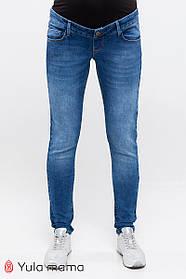 Стрейчевые джинсы для беременных тёмно-голубые, размеры 42-52