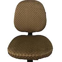 Чехол для офисного кресла Солодкий Сон. Темно-коричневый, фото 1