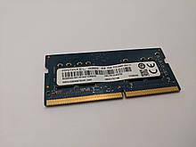 Оперативна пам'ять DDR4 8GB 2400 MHz (Б\У)