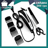 Профессиональная машинка для стрижки волос Rozia HQ255   триммер для волос с насадками, фото 1