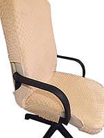 Чехол на офисное кресло Солодкий Сон. Молочный