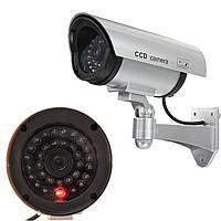 Муляж камеры CAMERA DUMMY S1000, фото 1