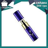 Компактный флакон атомайзер для ваших духов Фиалка  Флакон для духов с пульверизатором Синий