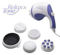 Универсальный массажер для тела Relax & Tone