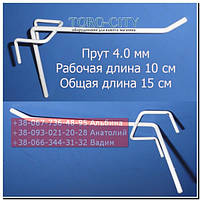 Крючок  10 см  прут-4.0 мм  Металл  на Торговую сетку   Украина