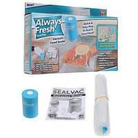 Портативний мини-вакуумайзер для продуктов Always Fresh Seal Vac, фото 1