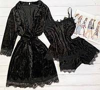 Женский велюровый халат S-M черный