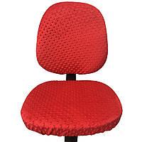 Чехол для офисного кресла Солодкий Сон. Красный