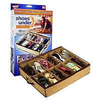 Органайзер для зберігання взуття на 12 пар Shoes Under, фото 1