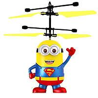 Летающая игрушка-вертолет Миньон Супермен 388C