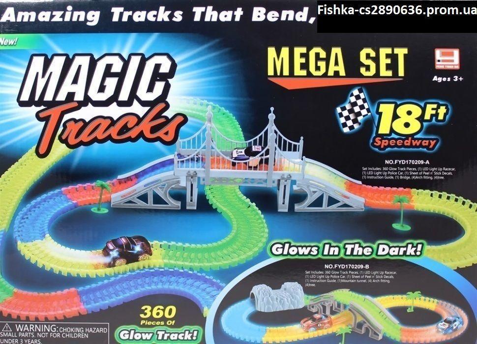 Светящийся, гнущийся автотрек Magic Tracks 360 деталей, 2 машинки
