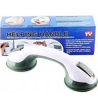Ручка для ванной на вакуумных присосках Helping Handle, фото 1