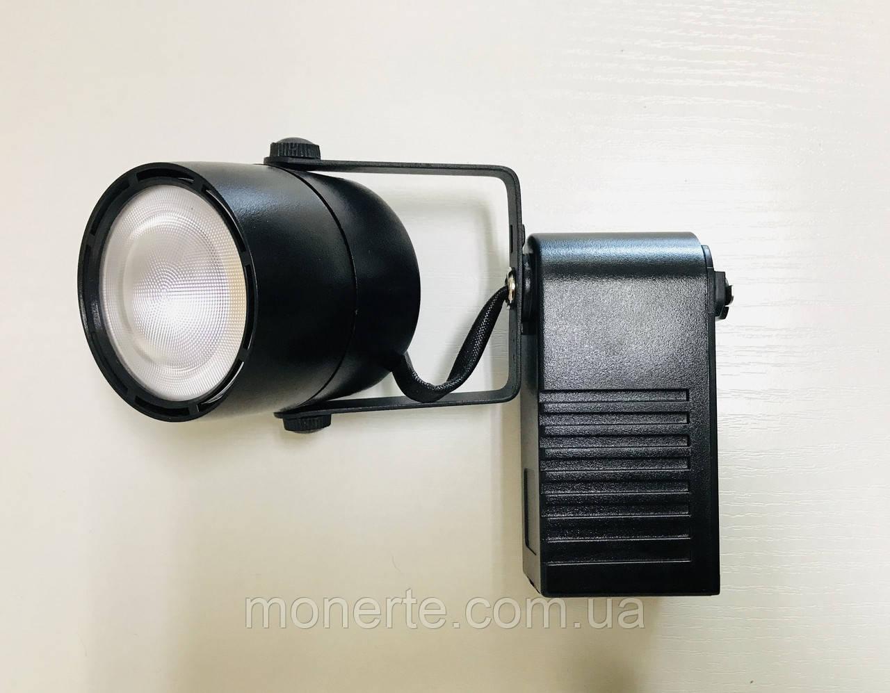 Трековый светильник LED 40W 220-240V 4000K Black/White