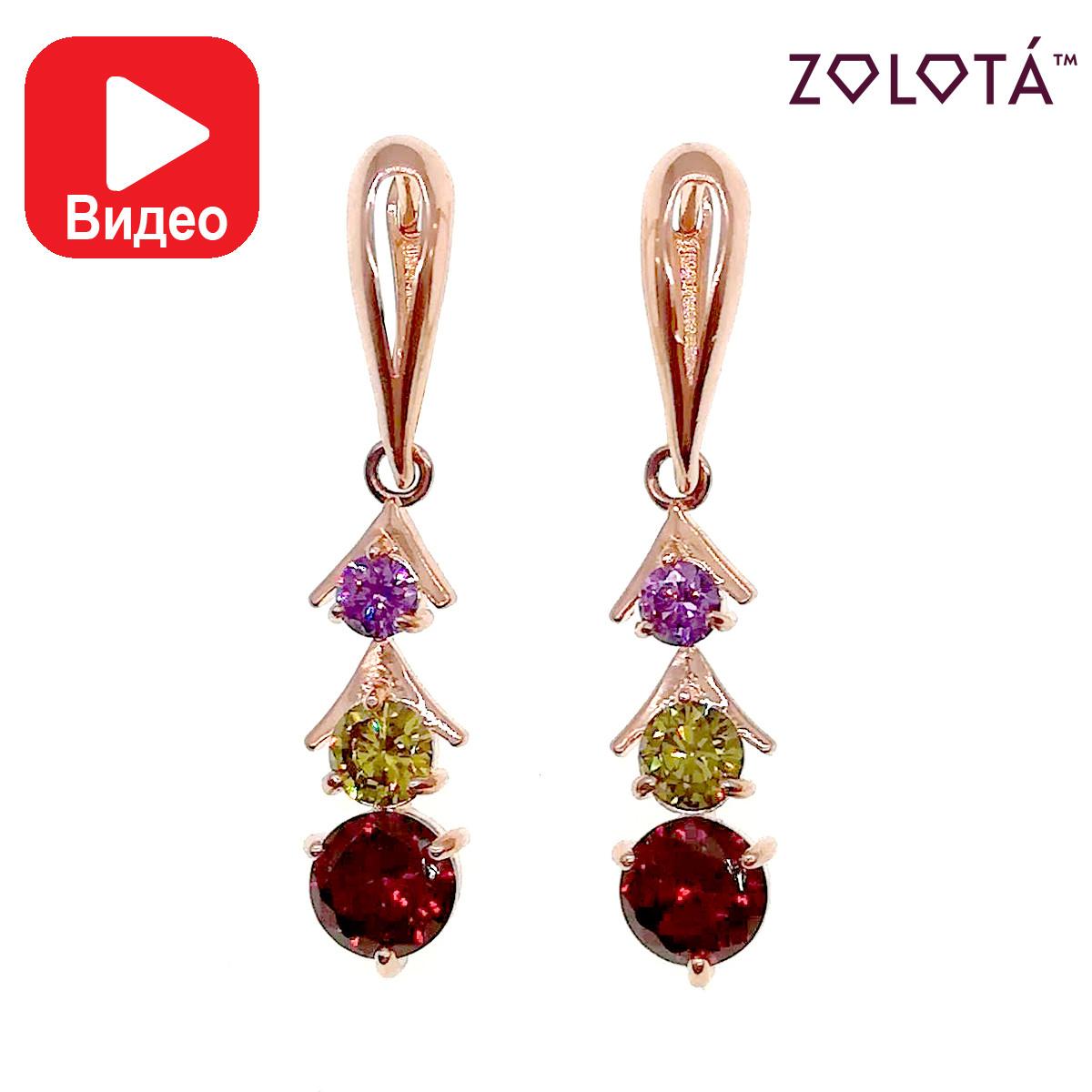 Серьги Zolota с фиолетовыми, зелеными и темно-красными фианитами (куб. цирконием), из медицинского золота, в