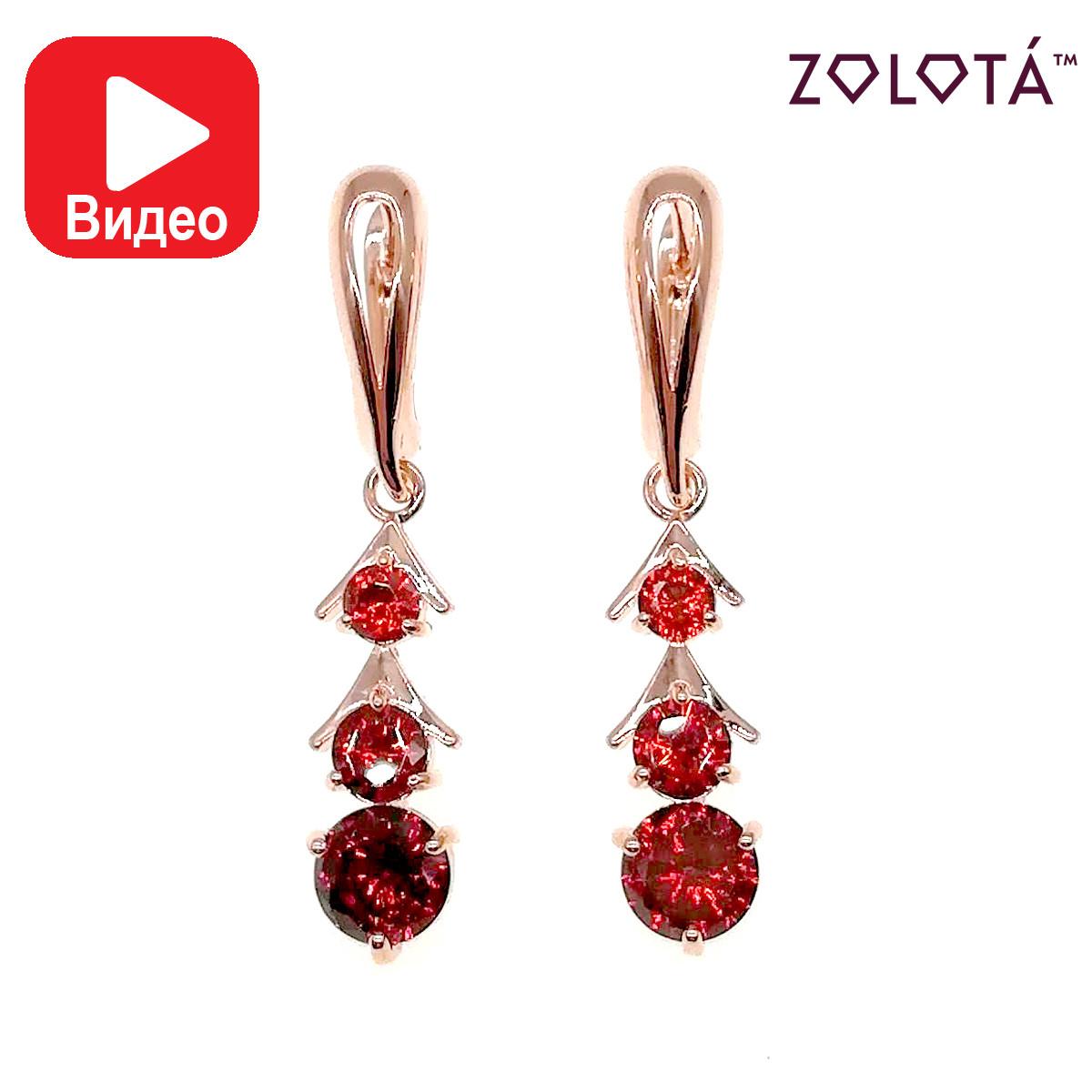 Серьги Zolota с темно-красными фианитами (куб. цирконием), из медицинского золота, в позолоте, ЗЛ00398 (1)