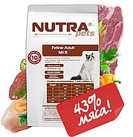 Сухой корм для взрослых котов NUTRA pets Feline Adult MIX 5 кг