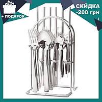 Столовый набор Maestro MR-1527 (24 предмета) | набор столовых приборов Маэстро | ложки и вилки Маестро, фото 1