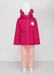 Зимняя детская куртка Charmmy kitty на девочку 86-92 см 2 года Малиновая 8170120-2, КОД: 1452563