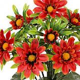 Искусственные цветы букет астры атласные густые, 31см, фото 2