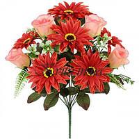 Букет герберы с бутонами роз, 45см