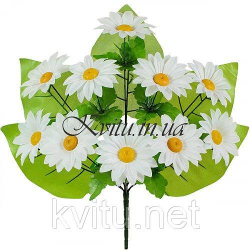 Искусственные цветы букет односторонний, 50см