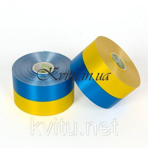 "Лента ""Украина"" желто-синяя, 5см/50ярд"