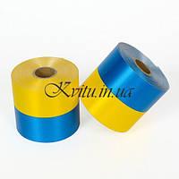 "Лента ""Украина"" желто-синяя, 8см/50ярд"