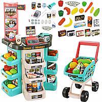 Детский супермаркет с тележкой 668-76