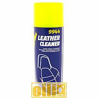 450мл Mannol 9944 LEATHER CLEANER очиститель кондиционер кожи (аэрозоль для ухода за изделиями из кожи)