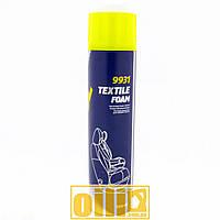 650мл Mannol 9931 TEXTILE FOAM очиститель обивки салона пенный (средство для чистки салона авто)