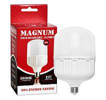 Лампа LED 50Вт 6500K E27 MAGNUM BL80 високопотужна світлодіодна