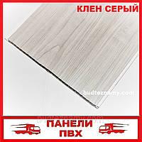 Панель ПВХ (пластиковая) Клен Серый (Д-07) 250х6000х8 мм.