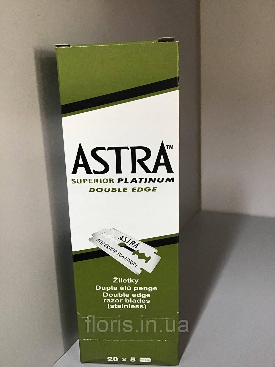 Лезвия Astra Superior Platinum, 100 шт