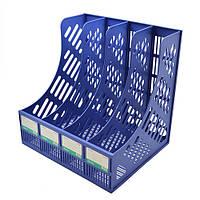 Лоток для бумаг вертикальный сборной 4 отделения ST00331 (80шт)