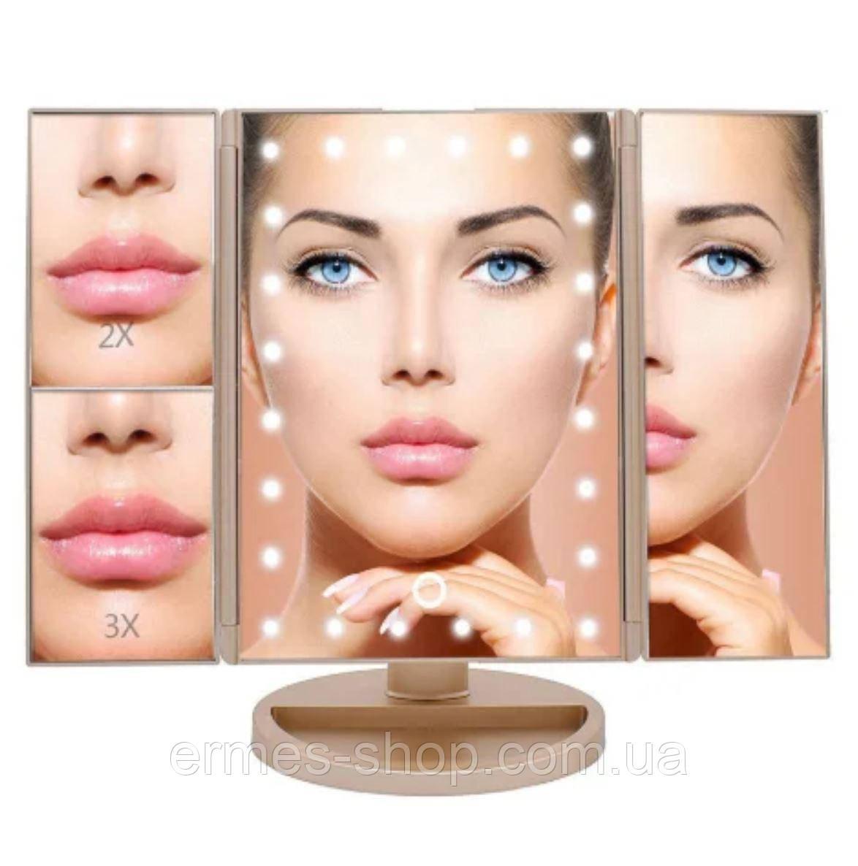 Дзеркало LED макіяжне настільне овальне потрійне