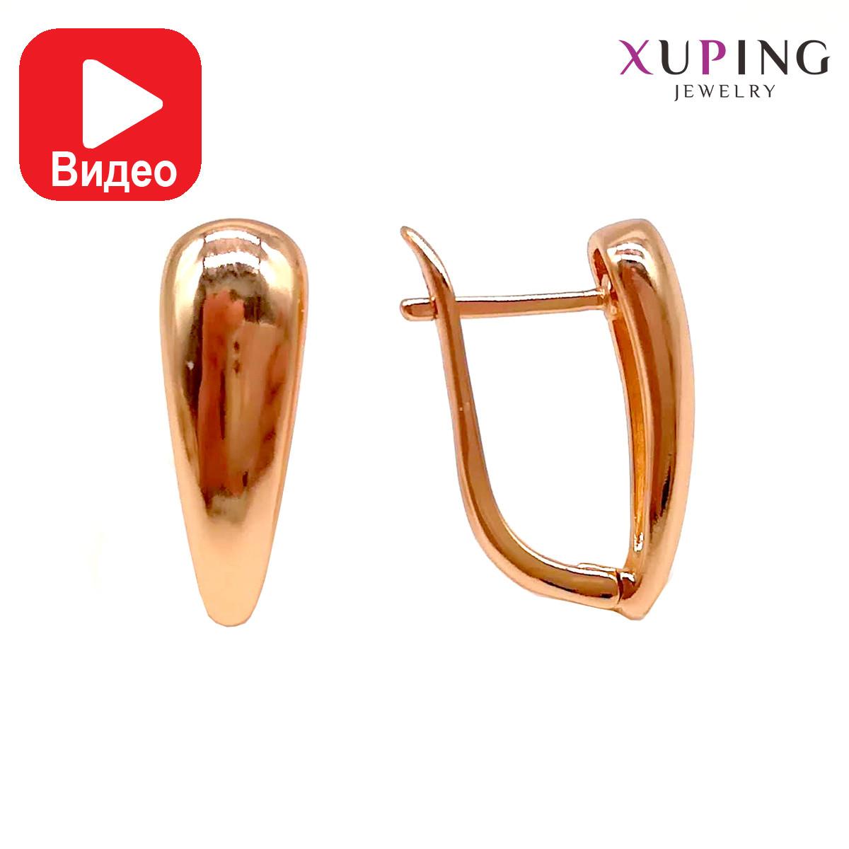 Серьги Xuping из медицинского золота, в позолоте 18K, размер 17х10 мм, ХР00159 (1)