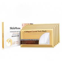 Патчи для шеи отбеливающие с коллагеном Skin Menu Collagen Crystal Neck Mask, 5 шт